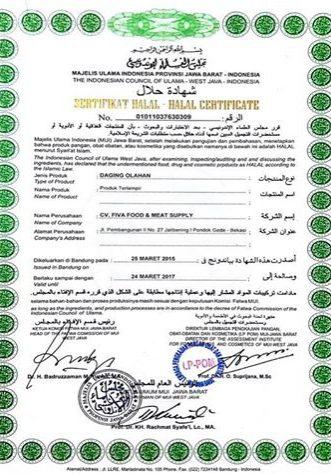 sertifikat-halal